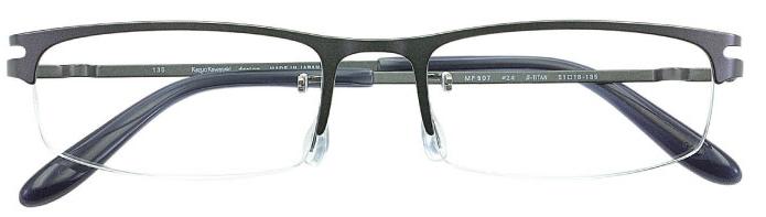 Kawasaki Eyeglass Frames : Kazuo Kawasaki Rimless Eyeglasses - 706, 707, 708, 710 ...