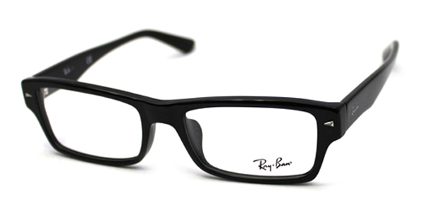 ray ban uk discount coupon